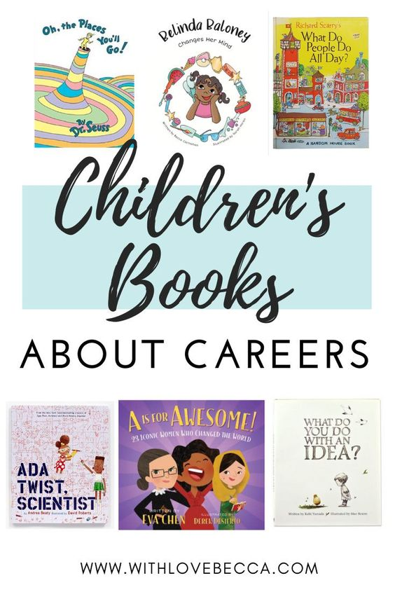 Children's Books about Careers